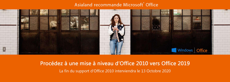 Microsoft 2010 EOL